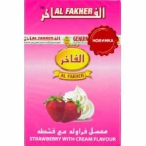 Табак для кальяна Аль Фахер клубника с кремом 50 гр