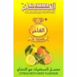 Табак для кальяна Аль Фахер микс цитрус с мятой 50 гр