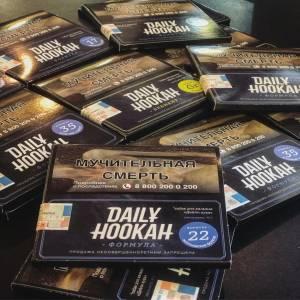 табак для кальяна Daily Hookah в ассортименте 60 грамм