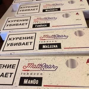MattPear 250 г